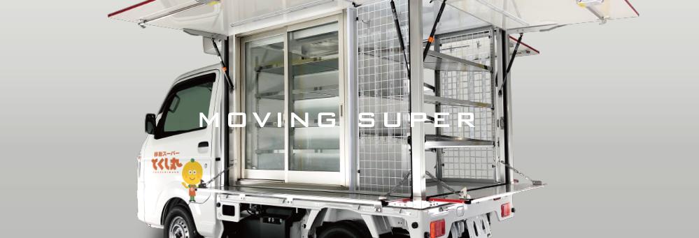 MOVING SUPER